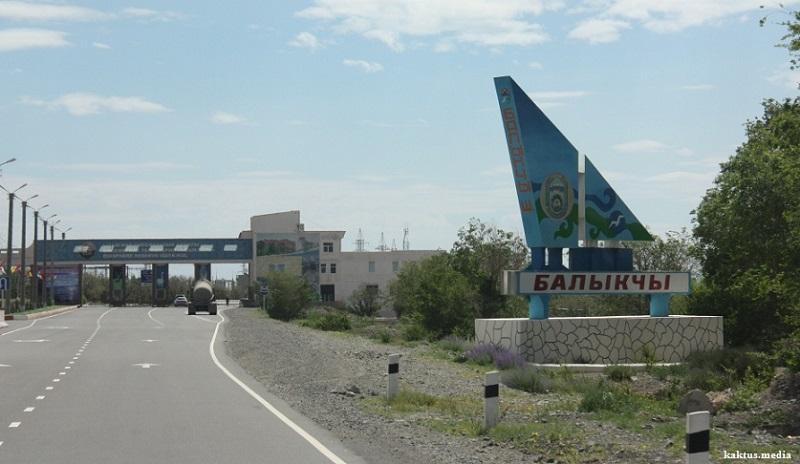 """Балыкчы шаарындагы жаштар арасында """"Ыймандуулукту диний маданият менен өнүктүрүү"""" аталышындагы иш чара өткөрдү"""