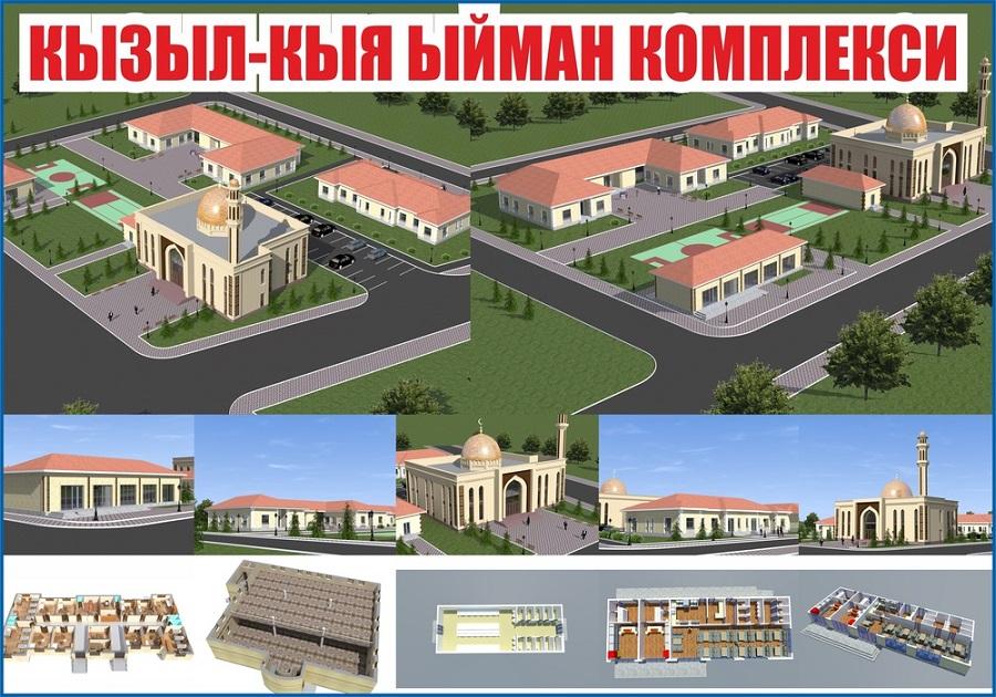 Кызыл-Кыя шаарында курулуп жаткан «Ыйман» комплекси жаз айында ишке берилет