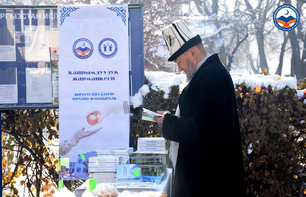 Кыргызстан Ислам Университенин студенттик кеңеши кайрымдуулук жарманкесинен чогулган акча каражаттарды  карылар үйүнө, мүмкүнчүлүгү чектелгендерге тапшырат