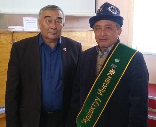 """Кызыл-Кыя шаарынын баш имам хатиби  """"Ардактуу инсан"""" наамы менен сыйланды"""