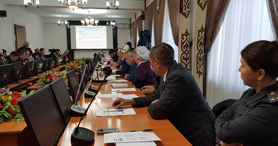 Ошто «Кыргыз жараны – жалпы жарандык интеграциялашуу» концепциясы талкууланды
