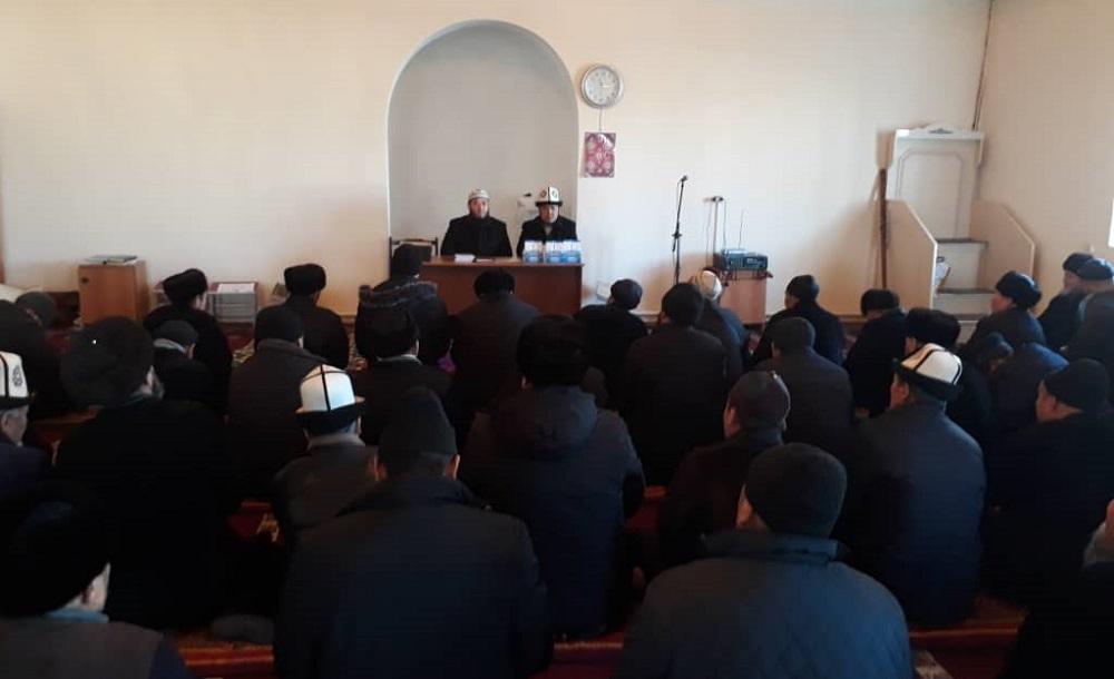 Баткен шаарынын жана Баткен районунун имамдары 2019-жылы аткарылуучу иштерди талкуулашты