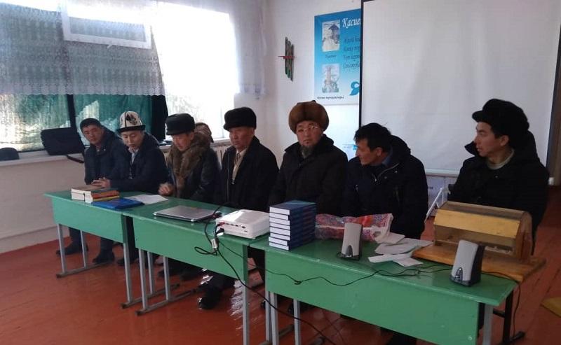 Жети-Өгүз районунун баш имам хатиби мектеп окуучуларын китеп менен дос болууга чакырды