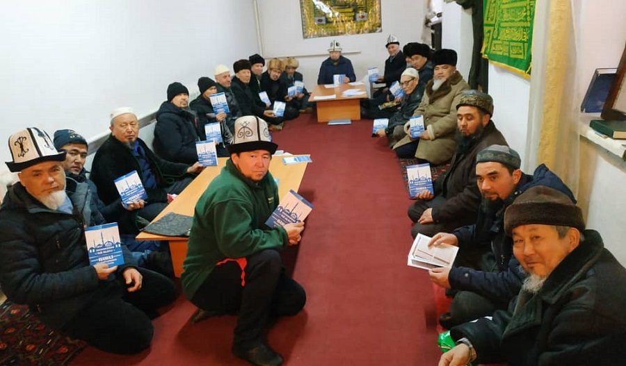 Чүй облусунун Москва, Сокулук жана Аламүдүн районундагы имамдарга мечиттерди каттоодон өткөрүү жана улуттар ортосундагы достукту бекемдөө боюнча жыйын  өттү