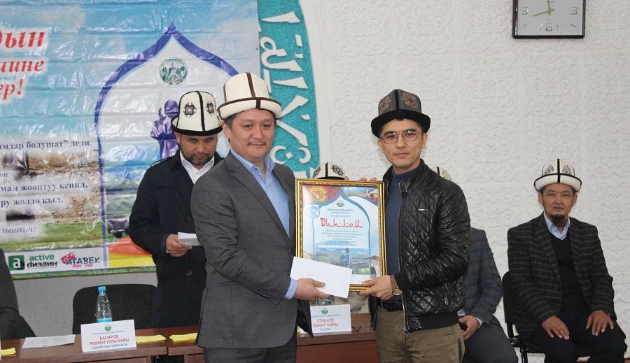Нарын облусунда азан айтуу сынагы жыйынтыкталды
