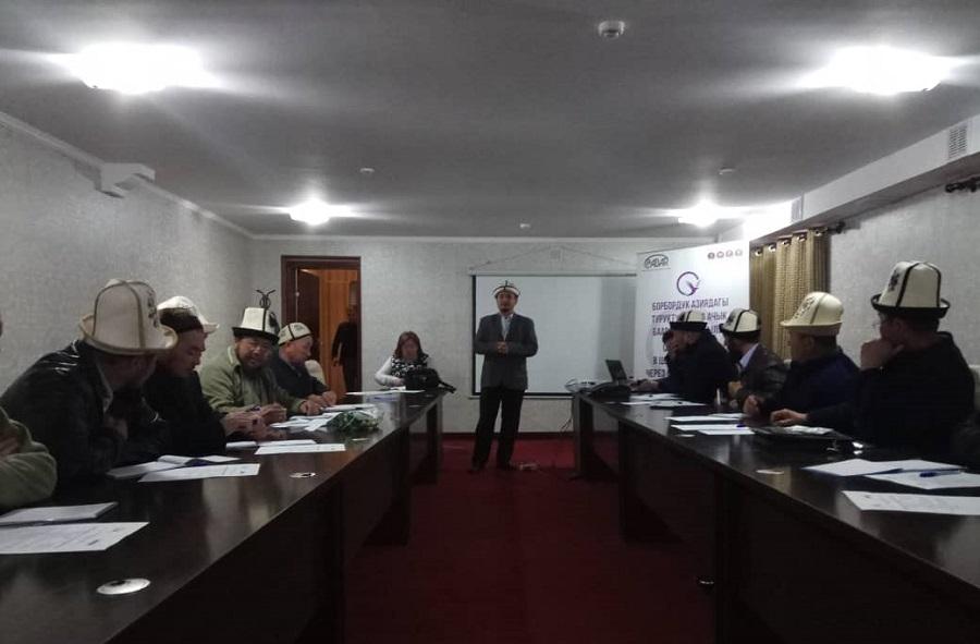 """Балыкчы шаарында имамдар үчүн """"Медиа сабаттуулук"""" аталышындагы семинар өттү"""