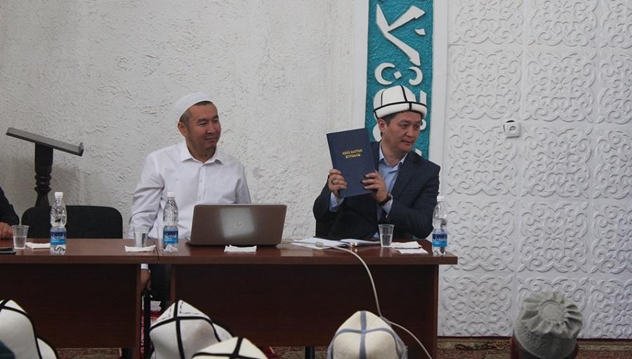 Нарын облусунун имамдарына нике каттоо журналы таратылды