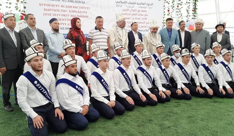 """Кара-Балта шаарындагы """"Куран нуру"""" Исламинститун19 каары аяктап, аларга дипломдор тапшырылды"""