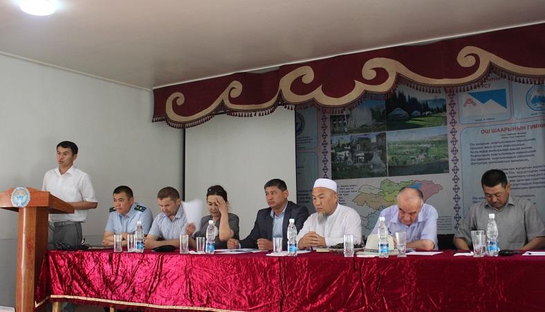 Ош шаарынын казысы Убайдулла ажы Сарыбаев өспүрүмдөрдүн таалим-тарбиясына өзгөчө көңүл бурууга чакырды