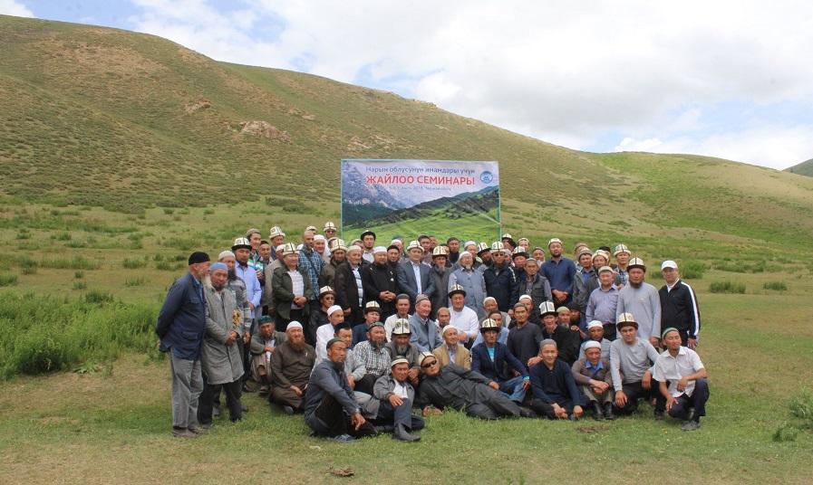 Нарын казыяты облустун имамдарына жайлоо семинарын өткөрдү