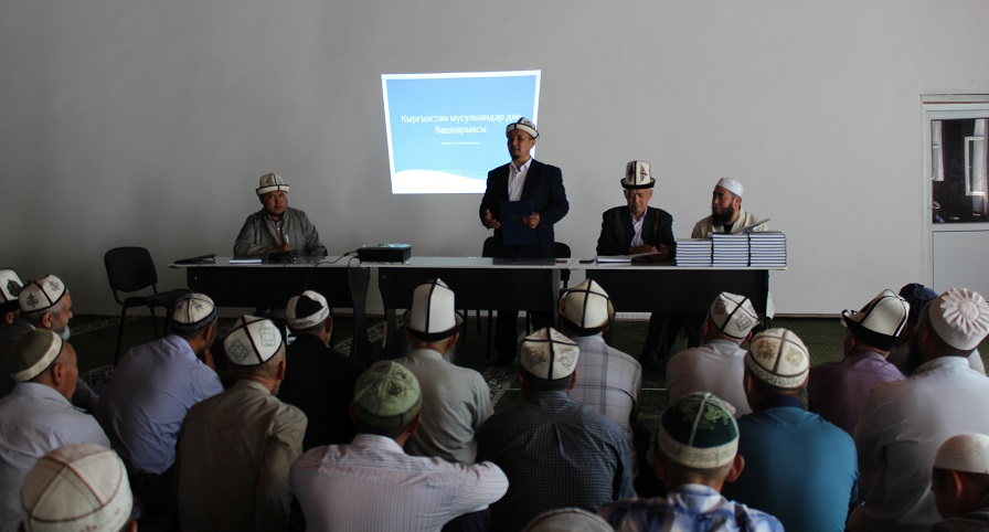 Муфтияттын фатва бөлүмүнүн башчысы Равшан ажы Эратов Баткен облусунун имамдарына нике каттоо журналын таратты