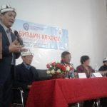 Нарын облусунун казысы Мамбетасан ажы Ибраев Ат-Башыда «Балдар биздин келечек» аталышындагы семинарга катышты