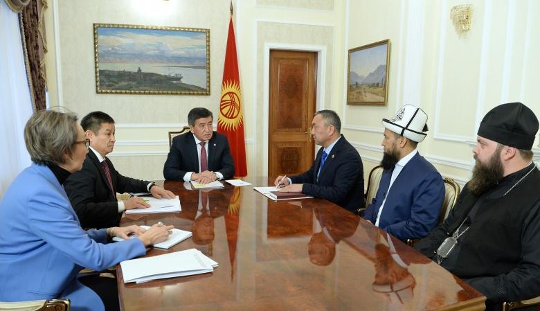 Президент Сооронбай Жээнбеков Дин иштери боюнча мамлекеттик комиссиясынын директору Зайырбек Эргешовду кабыл алды