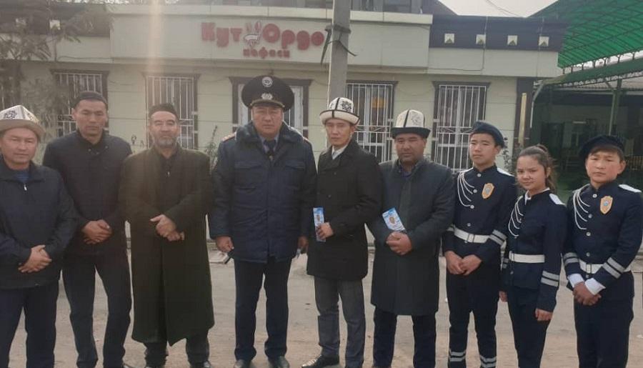 Ош облусунда жалпы жол кырсыгынан каза болгондорго багышталып Куран окулду