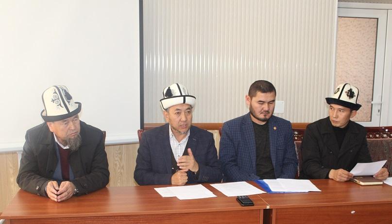 Ош облусунун мусулмандар казыятында диний окуу жайларды бирдиктүү электрондук системага өткөрүү боюнча жыйын болду