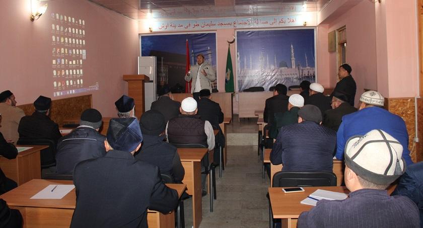 КМДБнын маалымат бөлүмүнүн кезектеги окуу семинары Ош шаарынын имамдарына өткөрүлдү