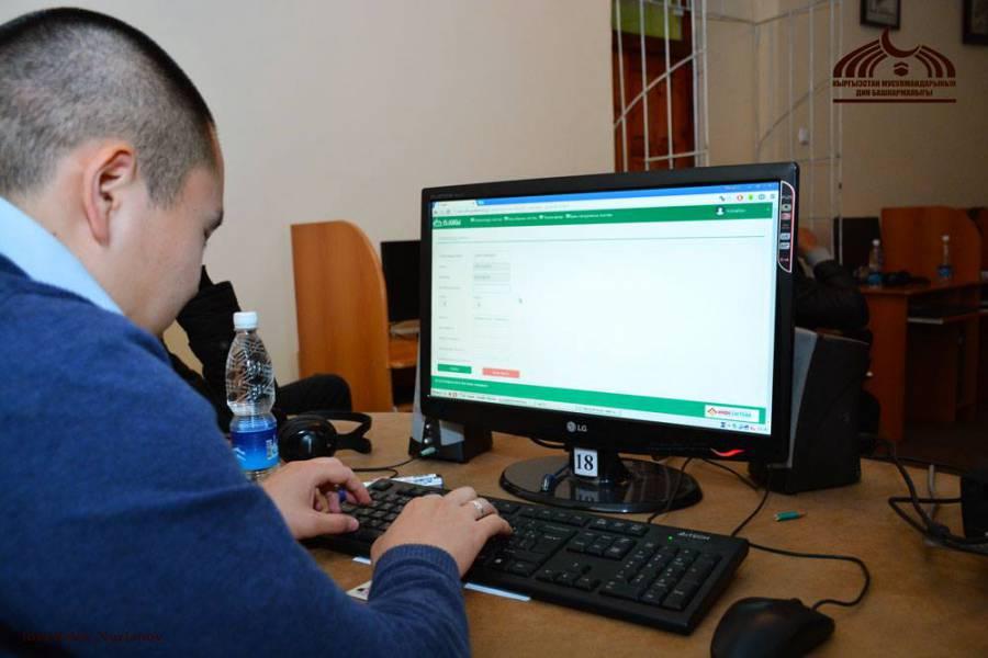 Эртең, 16-декабрда 2020-жылдагы ажылык сапарына каттоо башталат (Талаптар)