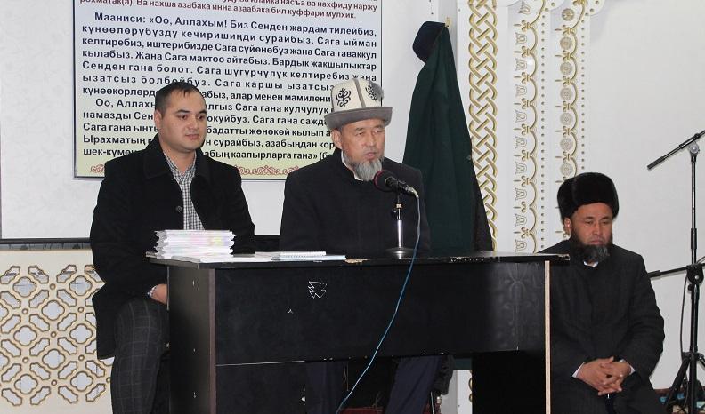 Өзгөн районунун имамдарына ВИЧ илдетин алдын алуу боюнча түшүндүрүү иштери жүргүзүлдү