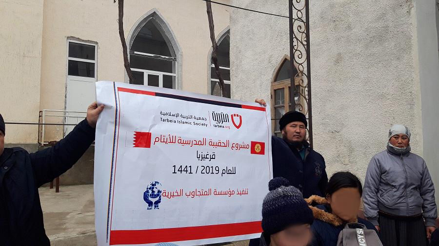 Базар-Коргон райондук хатибияты 50 окуучуга окуу куралдарын белекке берди