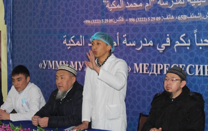 """Ош шаарындагы """"Умму Мухаммад"""" медресесинин студенттери тиш дарыгерлеринин кароосунан өтүштү"""
