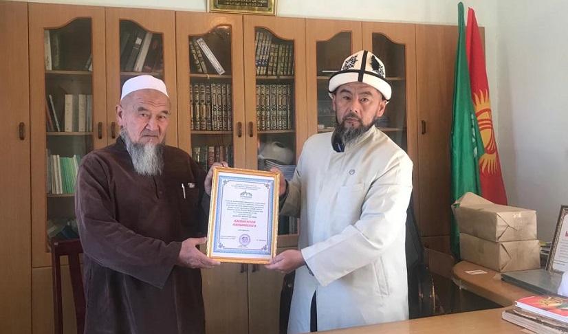 Лейлек районунда жылды мыкты имамы жана мечити боюнча сыйлыктар тапшырылды