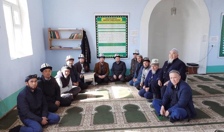 Ысык-Көл районунун имамдарынын ишмердүүлүгү каралды
