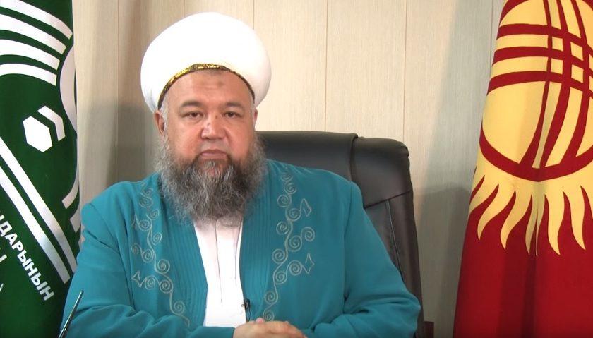 Бишкек шаарынын казысы Садридин ажы Маджитовдун жалпы мусулмандарды Орозо айт майрамы менен куттуктоосу
