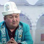 Чүй казысы Руслан ажы Жумагулов: Мусулмандар жүз көрүшүп бир боло албаса да, алардын жүрөктөрү ар дайым биригип турат