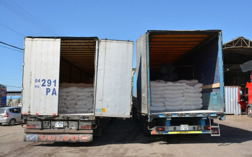 Ысык-Көл облусундагы дин кызматкерлерине ун таратылды