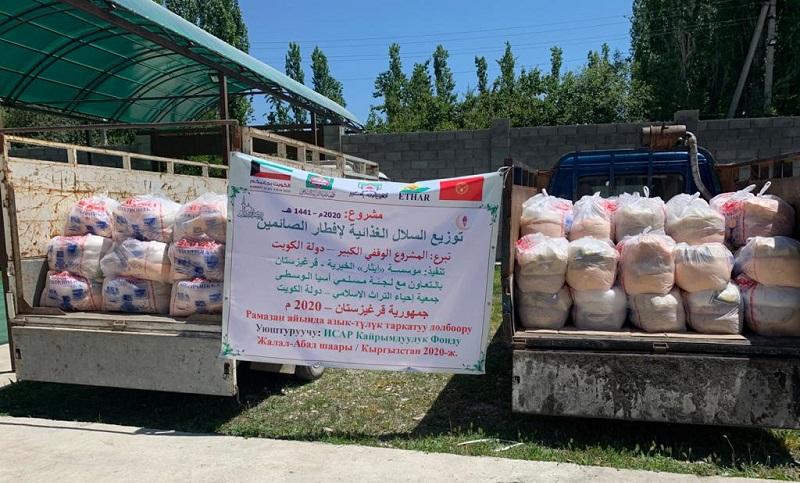 Жалал-Абад  шаарында 200 үй–бүлөгө  200 000 сомдук ооз ачаар баштыктары таратылды