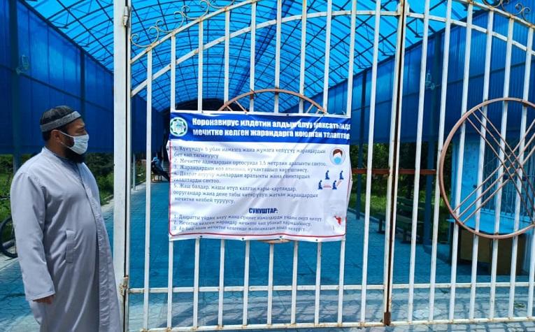 Талас облусунда мечиттерде санитардык талаптар сакталууда