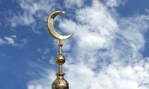 Исламдагы жыл сүрүү