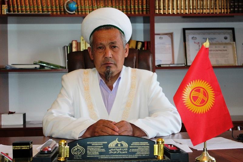 Баткен облусунун мусулмандар казысы Пазыл ажы Султанмуратовдун куттуктоосу