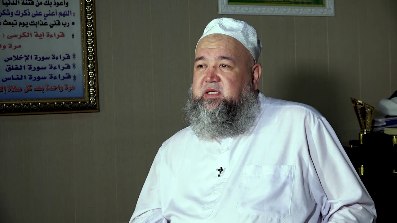 Ош облусунун мусулмандар казысы Самидин каары Атабаев: Садирдин ажы Ислам дүйнөсүнө чоң салым кошту