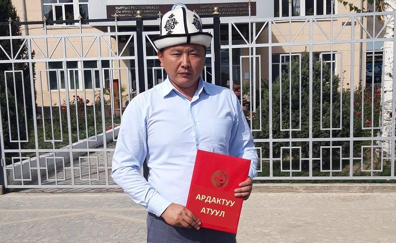 Ош облустук казыятынын окуу бөлүмүнүн башчысы Акжол ажы Бакиров «Ардактуу атуул» наамы менен сыйланды