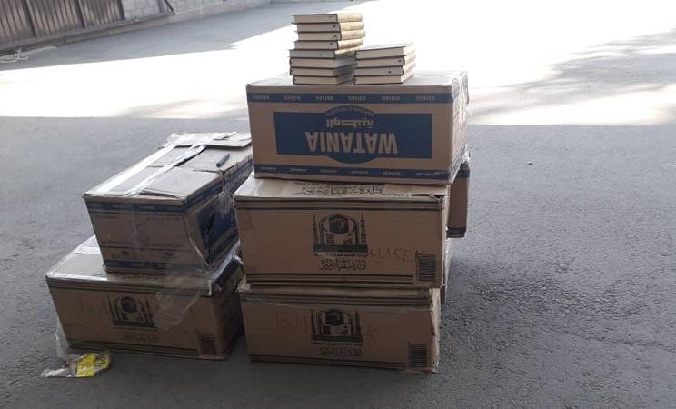 Бишкек шаардык казыятына 664 даана Куран китеби  тапшырылды