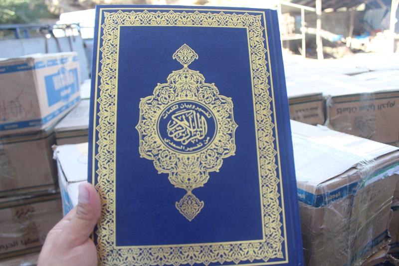 Ош шаардык казыятына келген 1803 даана Куран китеби таратылууда