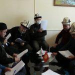 Кыргызстан мусулмандарынын Аалымдар Кеңешинде комитеттер аралык жыйын өтүп, концепциянын долбоору талкууланды