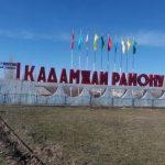 Баткен облусунун казысы Пазыл ажы Султанмуратов жол кырсыктарын алдын алууда Кадамжайдын элине түшүндүрүү иштерин баштады