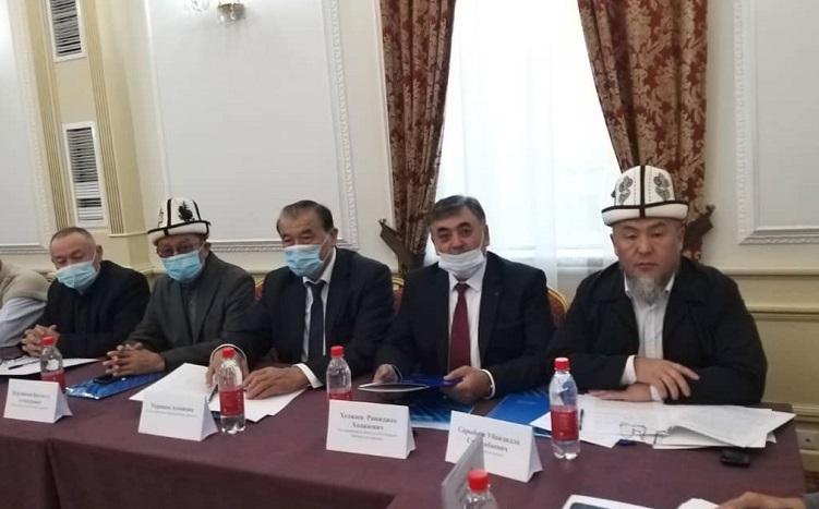Убайдулла ажы Сарыбаев Бишкек шаарында өткөрүлгөн этностор аралык Республикалык жыйынга катышты
