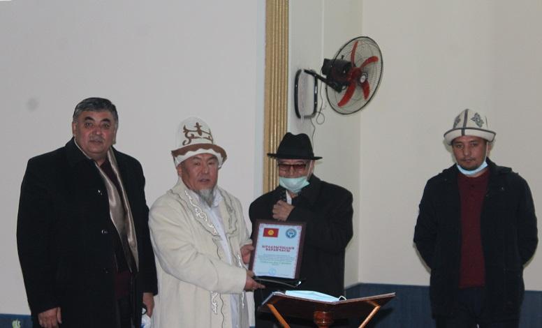 Ош шаарынын казысы Убайдулла ажы Сарыбаев Өзбек улуттук борборунун ыраазычылык баракчасы менен сыйланды