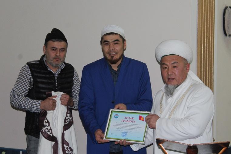 Ош шаарынын казысы Убайдулла ажы Сарыбаев хатибияттын Ардак грамотасы менен сыйланды
