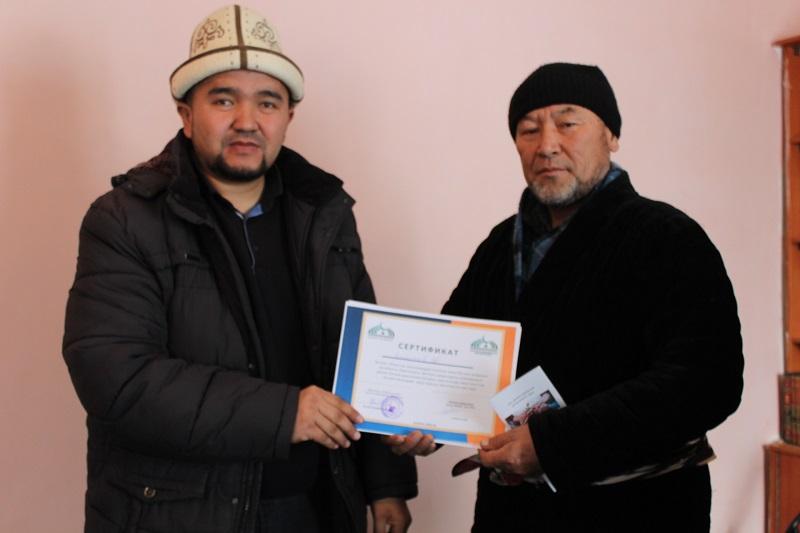 Баткен шаарынын имамдарынын билимин жогорулатуу максатында атайын окуу курсу уюштурулду