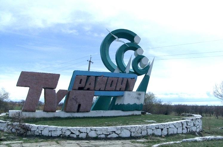 """Түпдүн Корумду айылында """"Ислам жана жашоо"""" деген аталышта иш-чара болуп өттү"""