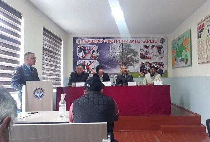 Лейлекте «Жаштар экстремизмге каршы» аталыштагы семинар болду