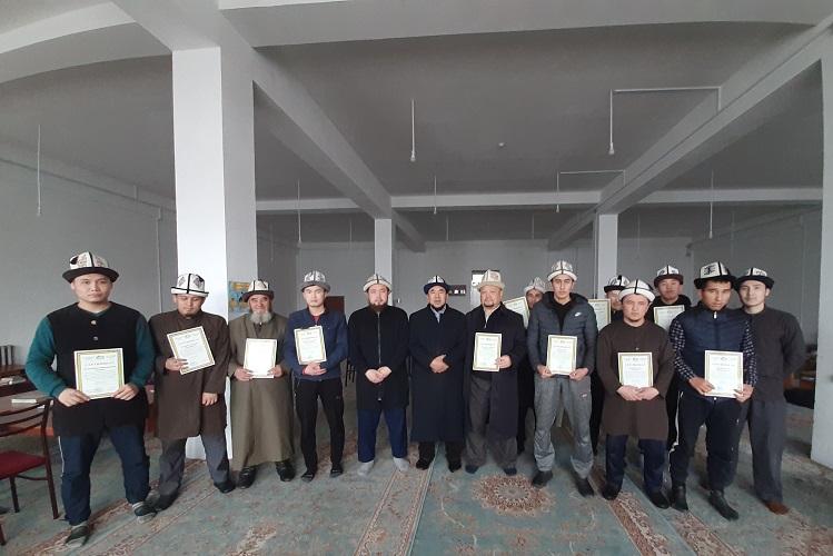 Жалал-Абадда дааватчылардын билимин жогорулатууга багытталган бир айлык окуу курсу аяктады