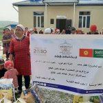 Ыйык Рамазан айынын урматына Сузакта 230 үй-бүлөгө азык-түлүк таратылды