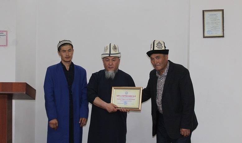 Ош шаарынын казысы Убайдулла ажы Сарыбаевге Жапалак айыл аймактык башкармалыгынын ыраазычылык баракчасы тапшырылды