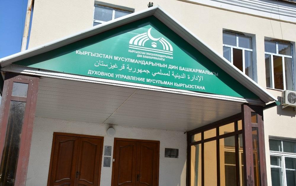 Муфтият Кудстагы Аль-Акса мечитиндеги кол салууну айыптап, мусулмандарга болгон кысым жана адам укугун бузуу деп эсептейт