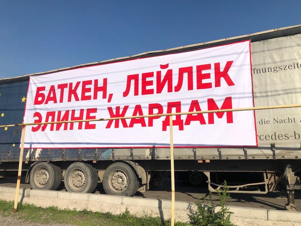 Бишкек шаардык мусулмандар казыяты Баткен облусундагы чек арадан жабыркаган элге жардам топтоодо